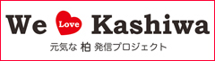 We Love Kashiwa